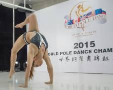 Erika no Mundial na China Foto: Acervo pessoal