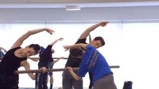 Port de bras na aula